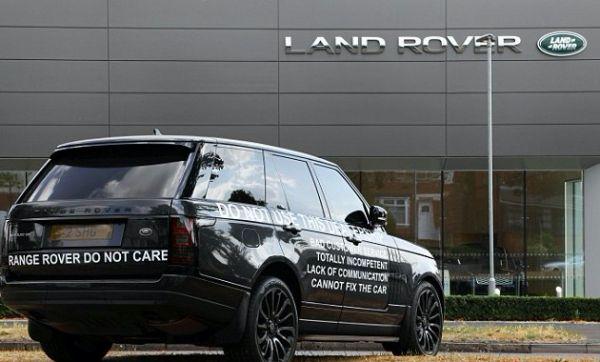 Владелец Range Rover оригинально отомстил автосалону за отказ в ремонте