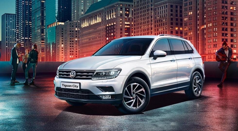 В России появился кроссовер Volkswagen Tiguan в новой версии City