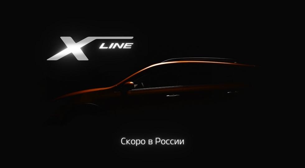 Kia анонсировала новую модель для российского рынка