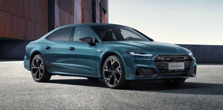 Компания Audi представила в Китае длиннообразный седан Audi A7 L Edition One