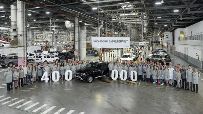 С конвейера завода Renault в Москве сошел 400-тысячный Renault Duster