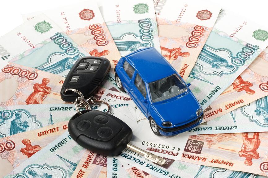 Кредит под залог автомобиля – решение бытовых и бизнес задач