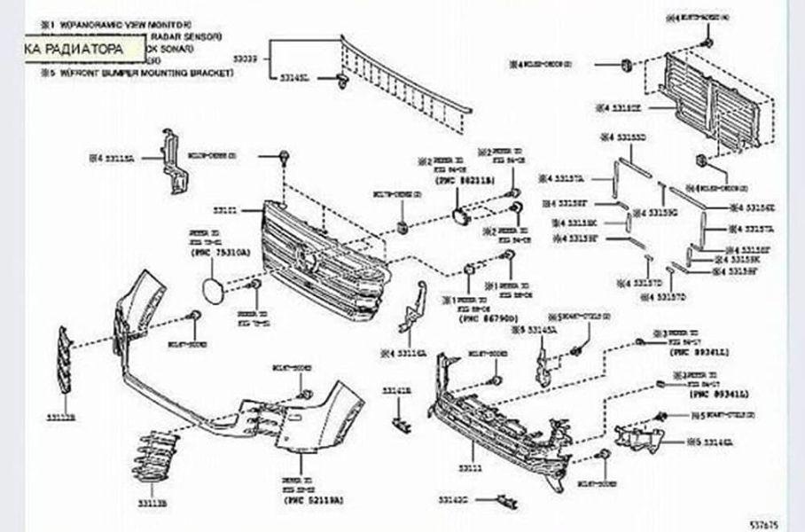 Опубликованы чертежи нового внедорожника Toyota Land Cruiser 300 2022 года