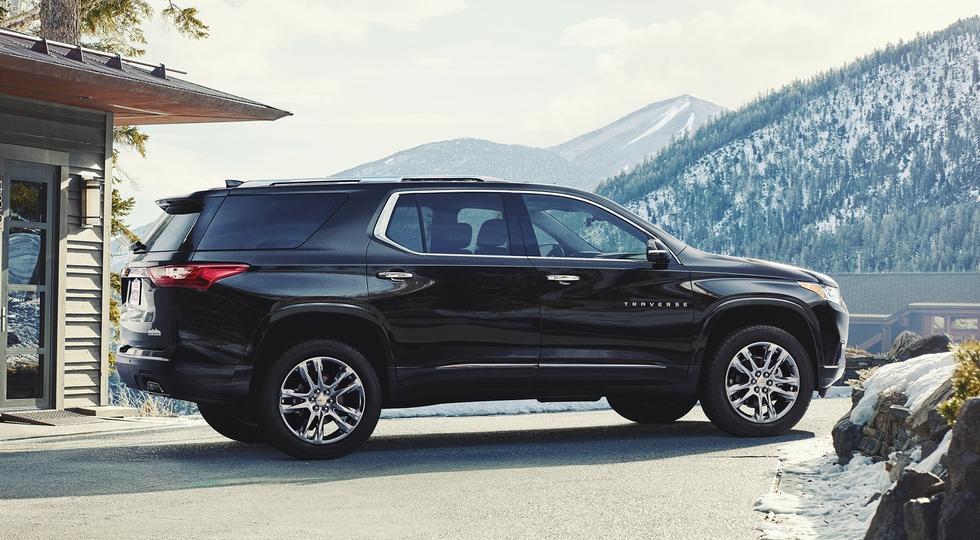 В Петербурге начались продажи Chevrolet Traverse от 2,99 млн рублей