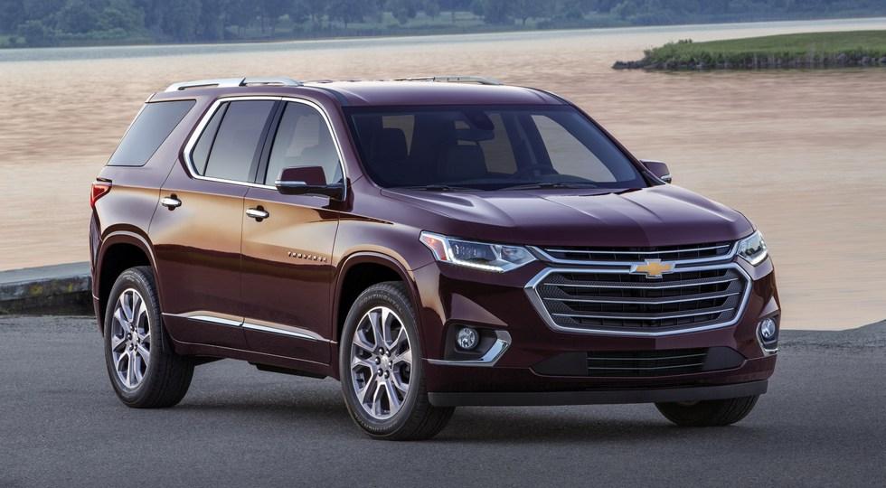 Озвучены цены на новый кроссовер Chevrolet Traverse для РФ