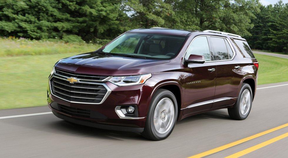 Продажи кроссовера Chevrolet Traverse в России стартуют весной 2018 года
