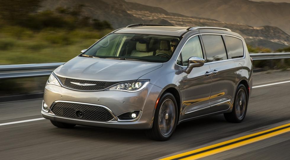 Chrysler повысил в России цены на минивэн Chrysler Pacifica