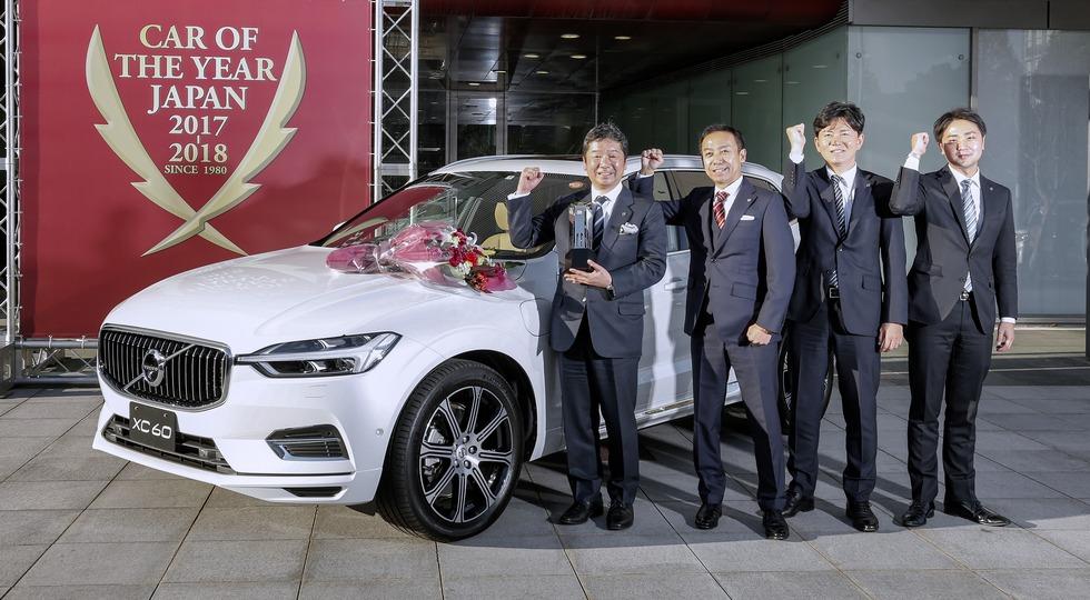 Новый Вольво XC60 стал автомобилем года вЯпонии