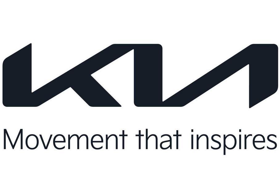 Компания Kia в январе 2021 года обновит логотип и слоган