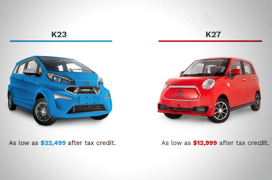 Самый дешевый электромобиль выходит на рынок США