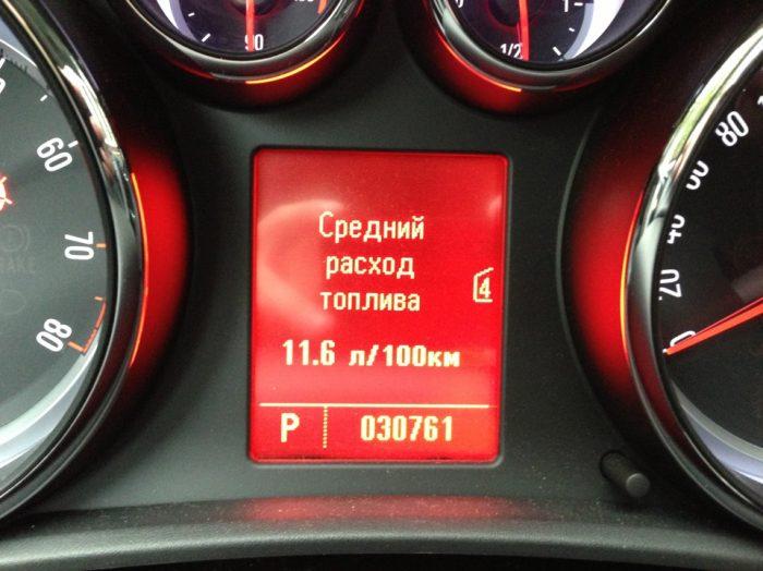Как контролировать расход топлива?