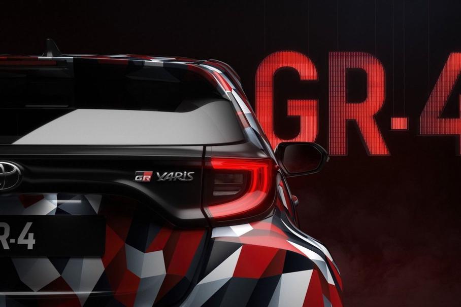 Хот-хэтч Toyota GR Yaris показали на тизерном видео