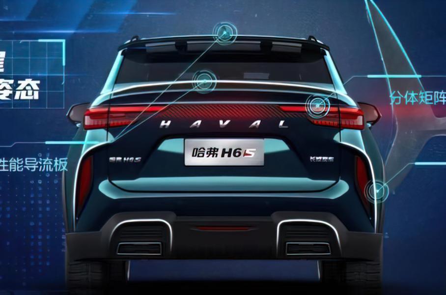 Новый кроссовер Haval H6 получил купеобразную гибридную версию