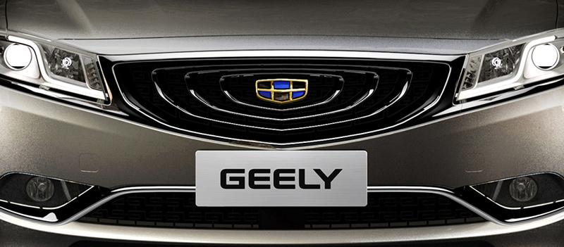 Компания Geely к 2020 году представит 30 новых моделей