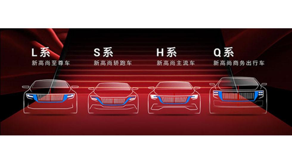 Китайская марка Hongqi построила купе в стиле Mercedes-Maybach 6