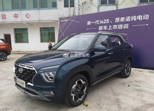 Опубликованы «живые» фотографии новой Hyundai Creta