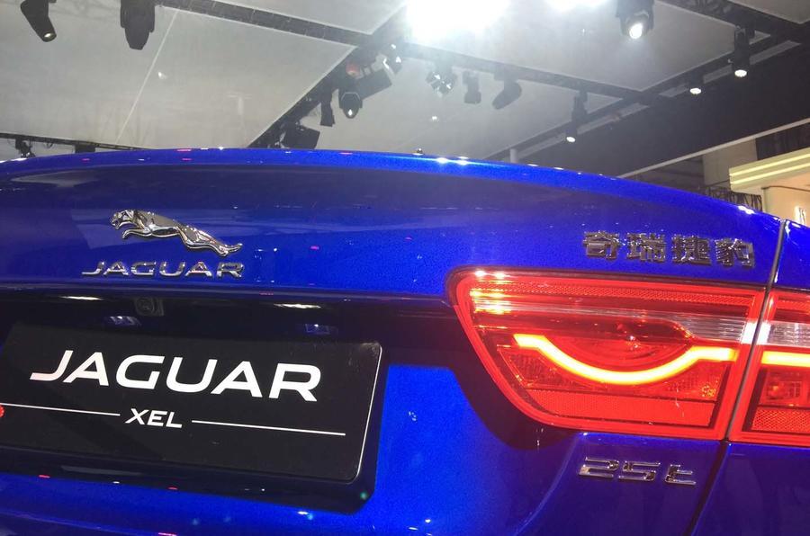 Удлиненный седан Jaguar XE L представлен вГуанчжоу