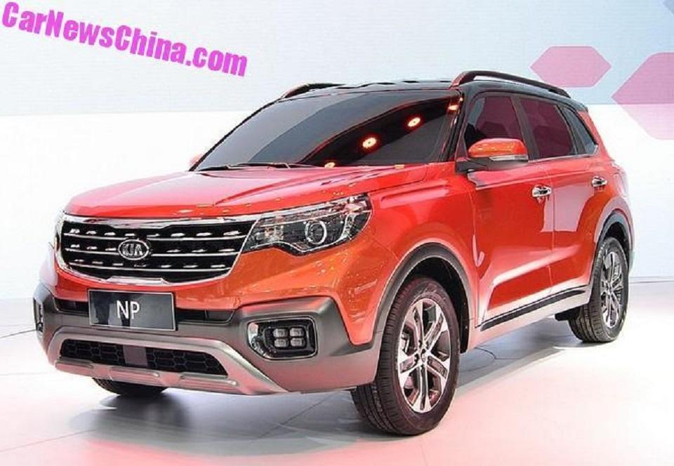 В Китае рассекретили новое поколение кроссовера Kia Sportage