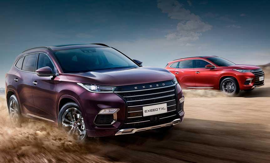 Автомобильный бренд CheryExeed появится в России