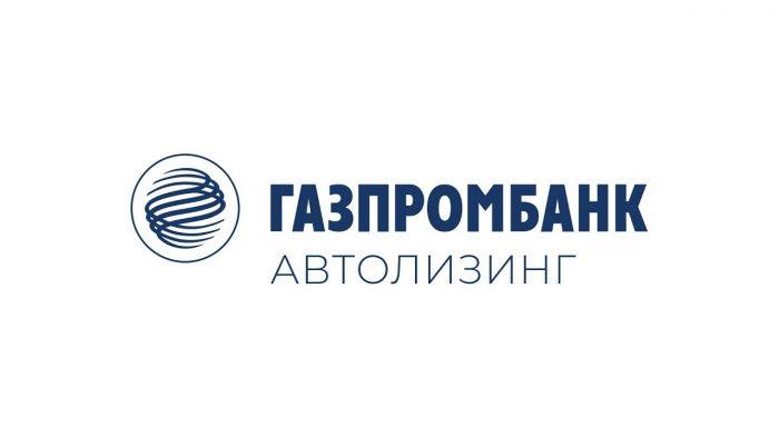 Преимущества лизинга легковых автомобилей для бизнеса от «Газпромбанк Автолизинг»