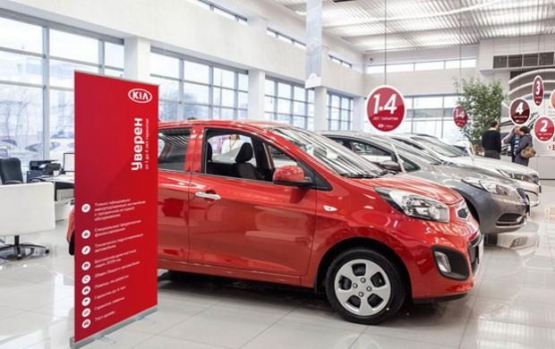 Продажи подержанных автомобилей KIA в октябре выросли на 22%