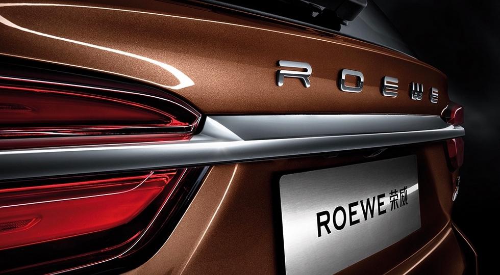 В продаже появился новый рамный внедорожник Roewe RX8