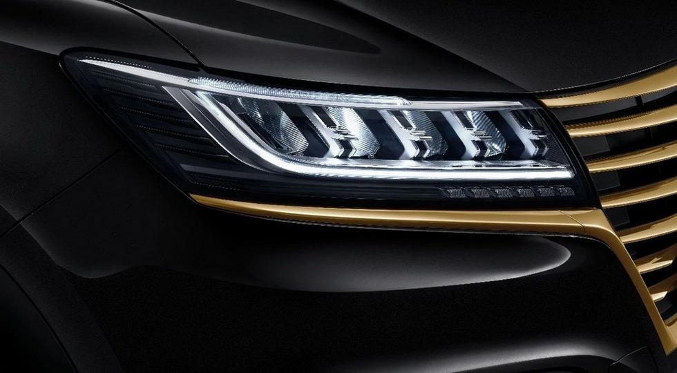 Компания Roewe выпустила «золотую» версию Roewe RX5