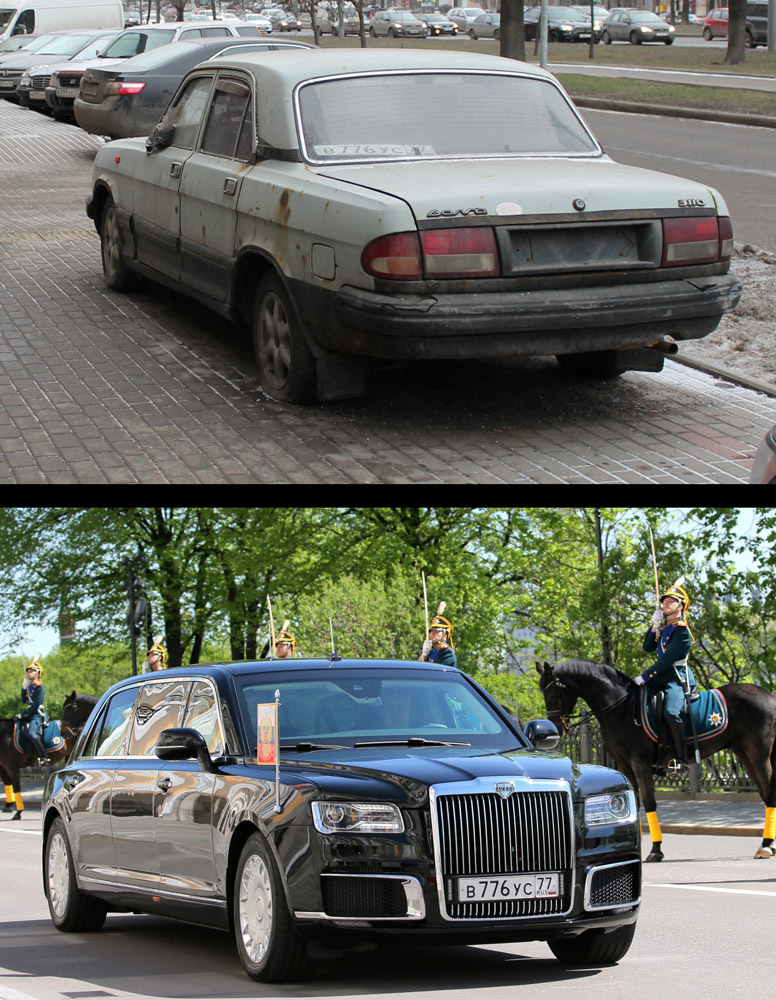 Номера роскошного лимузина Путина ранее стояли на ржавой «Волге»