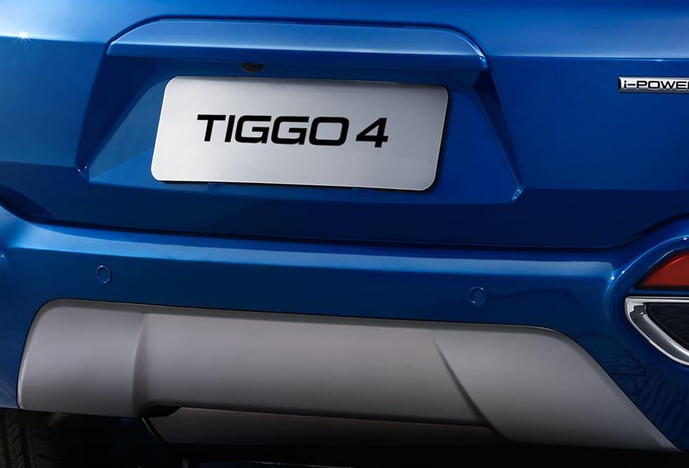 Chery оценила новый кроссовер Chery Tiggo 4 в 1,1 млн рублей