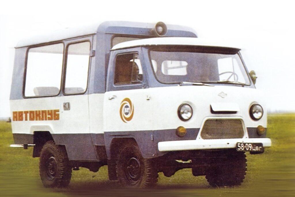 УАЗ напомнил о передвижном автоклубе УАЗ-452Д