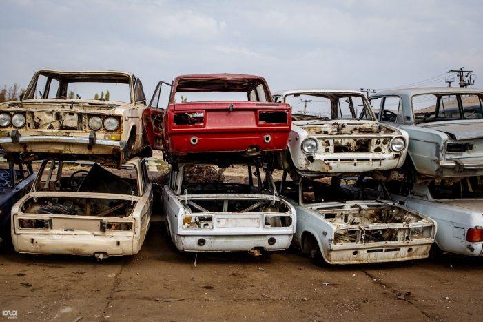 Порядок утилизации автомобилей в 2018 году