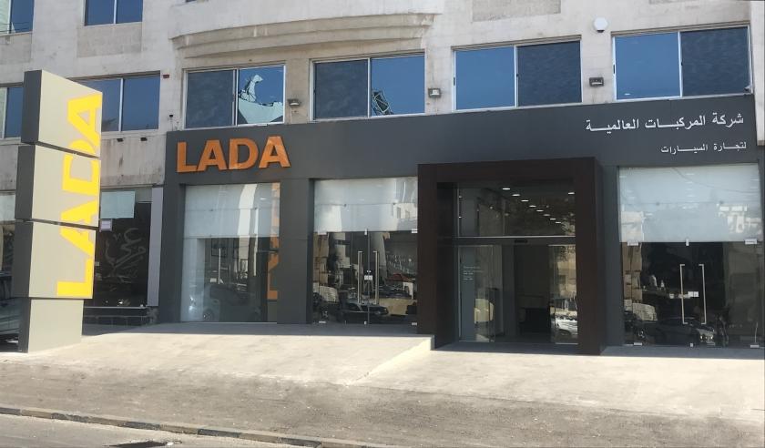 «АвтоВАЗ» открыл первый автосалон LADA в столице Иордании