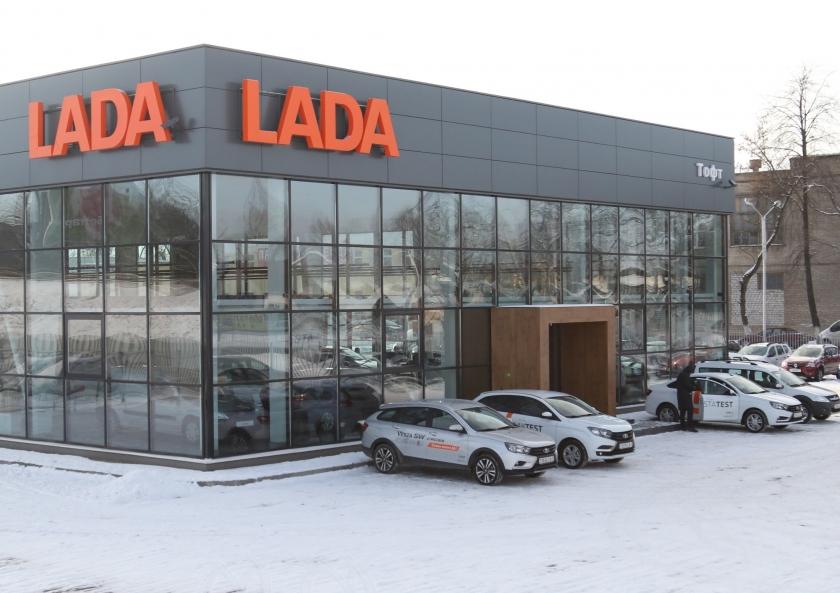 Компания «АВТОВАЗ» открыла новый дилерский центр LADA в Беларуси