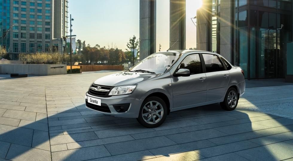 Новая версия седана LADA Granta City поступит в продажу 1 марта