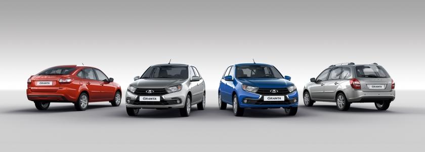 «АвтоВАЗ» назвал российские цены на новую Lada Granta