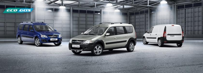 АвтоВАЗ запустил продажи двухтопливной Lada Largus